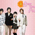 รีวิวซีรีส์เกาหลี รักฉบับใหม่หัวใจ 4 ดวง (Boys Over Flower)