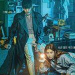 รีวิว ซีรีส์เกาหลี Zombie detective 2020