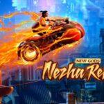 รีวิว หนัง New Gods Nezha Reborn อนิเมชั่นเวอร์ชั่น 3D
