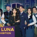 รีวิว ซีรีส์เกาหลี Hotel Del Luna รอรักโรงแรมพันปี