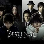 รีวิว หนัง Death Note สมุดมรณะ